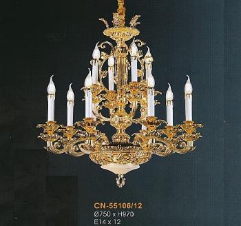 Đèn chùm đồng CN55106/12